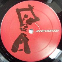 Sarbante - Soul Control [David Duriez Remixes] cover art
