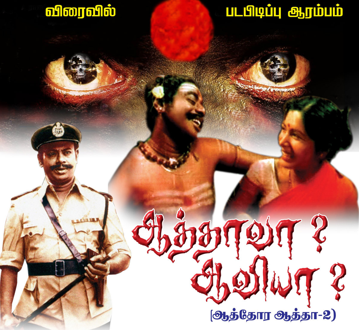 Prem Movie In Tamil Download | pericufab