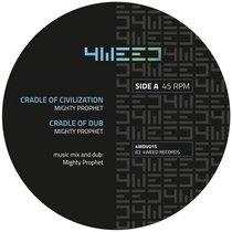 Cradle Of Civilization - Echo Cave cover art