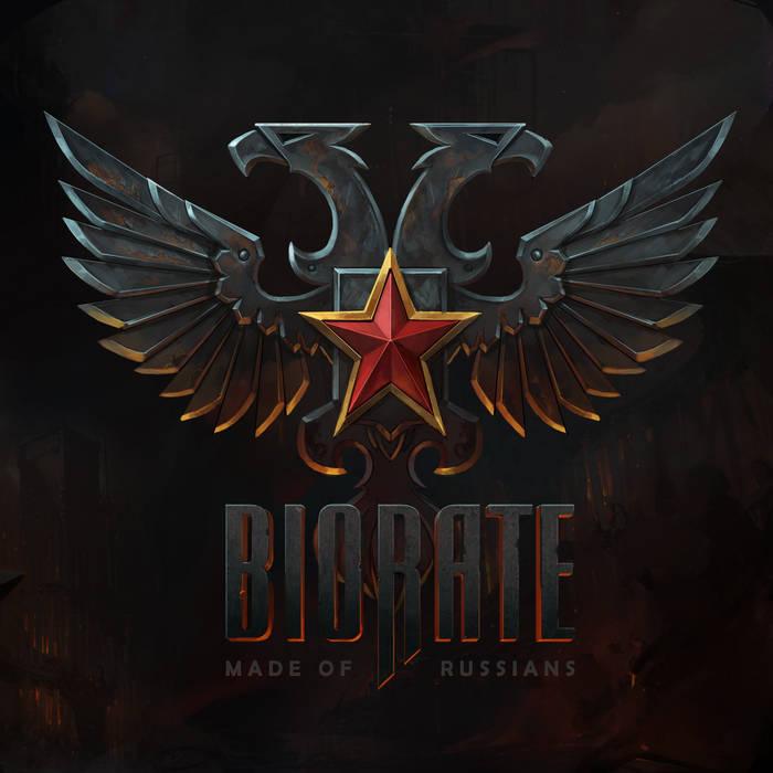 Новый сингл BIORATE - Made Of Russians