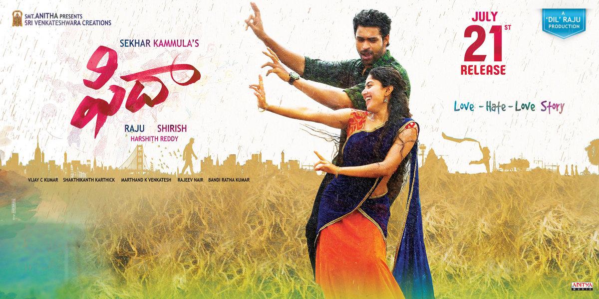 telugu new releases movies torrent