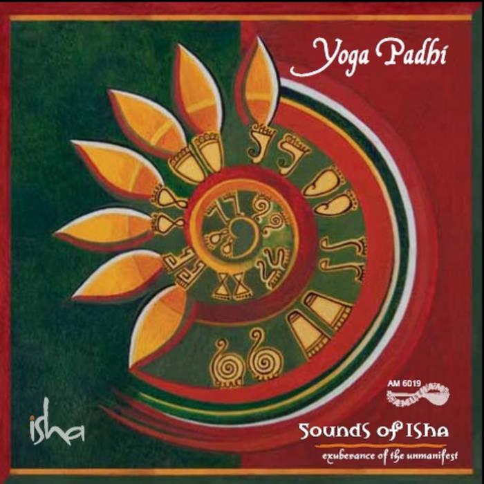Amla | Sounds of Isha