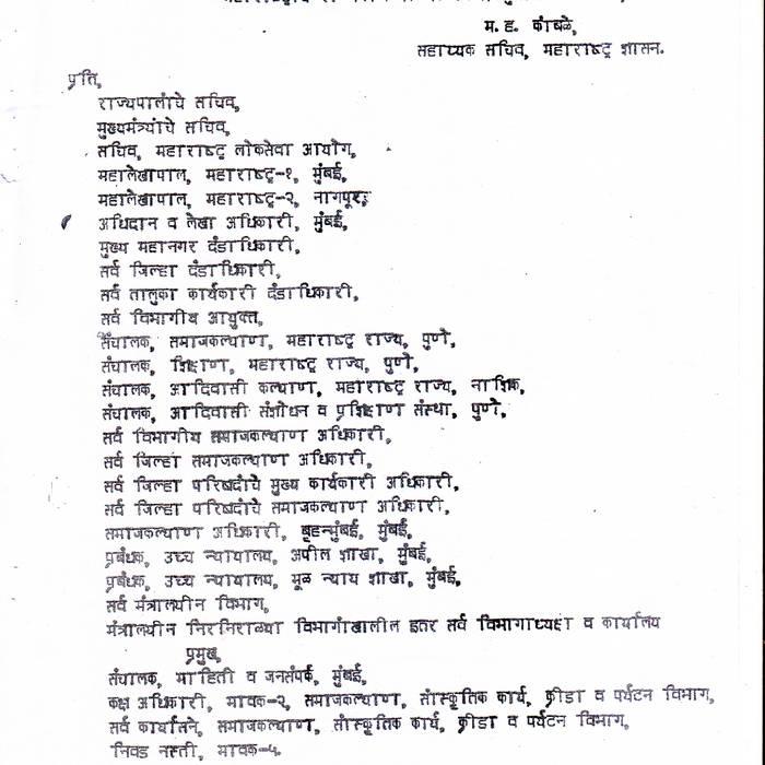 Dr. Babasaheb ambedkar marathi song download mp3.