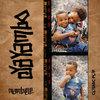 [CPR017] Mambele - Ya Yambo Cover Art