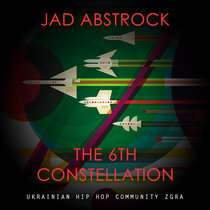 The 6th Constellation cover art