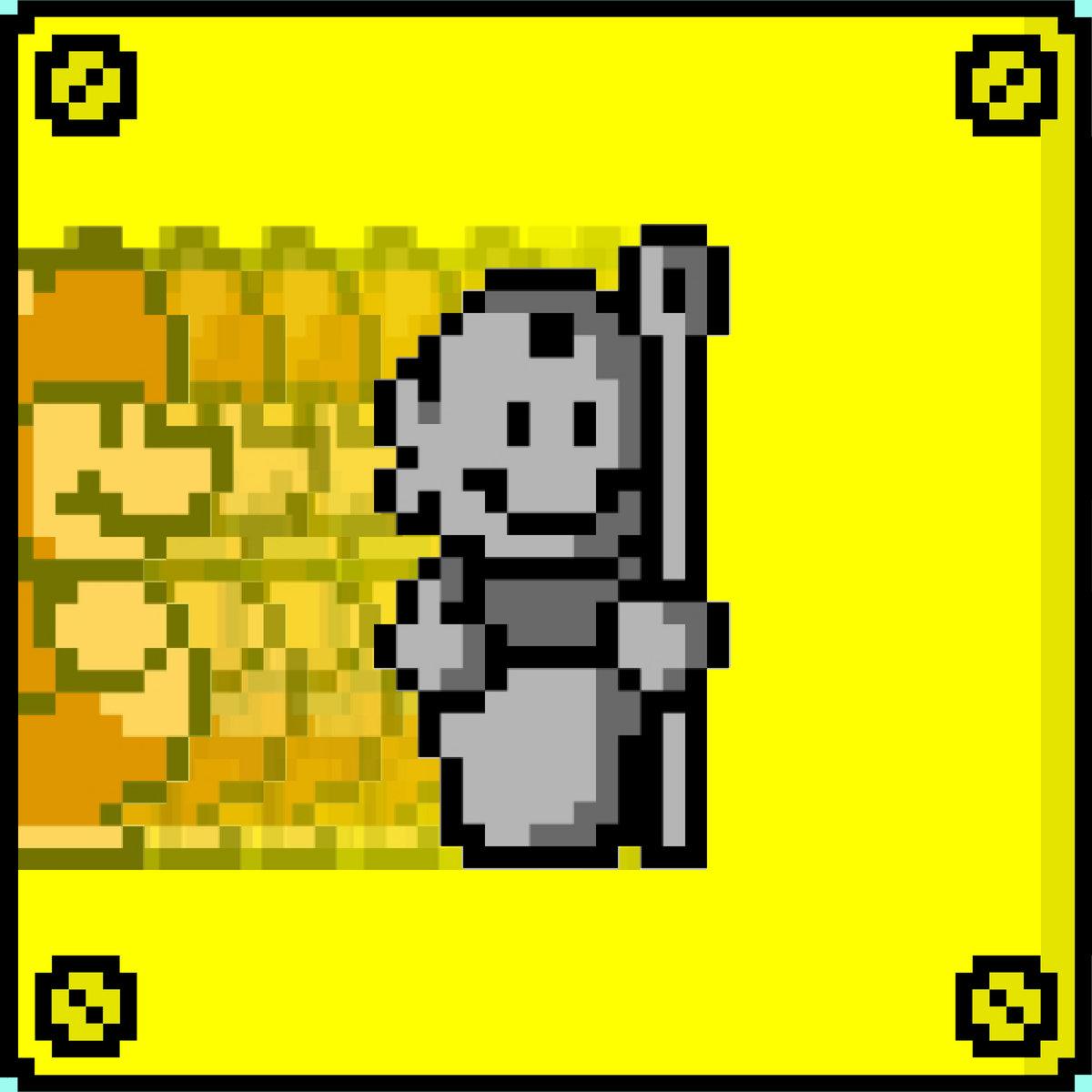 Super Mario Bros  3 | Michael Zucker
