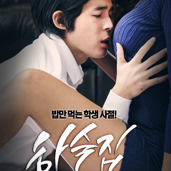 Download Film Semi Jepang 2012 Gratis