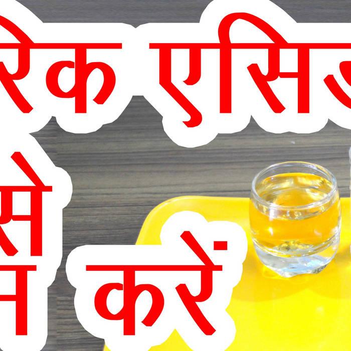 Muthu Maharaja (Dubbed) full movie hd 1080p in hindi