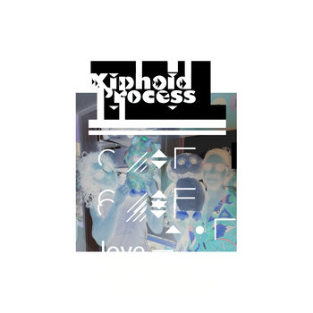 Music Xiphoid Process