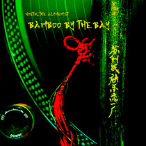 Bamboo by the Bay cover art