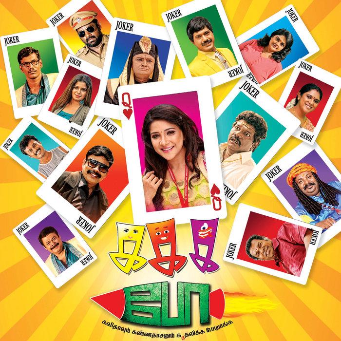 pakka tamil new movie download tamilrockers