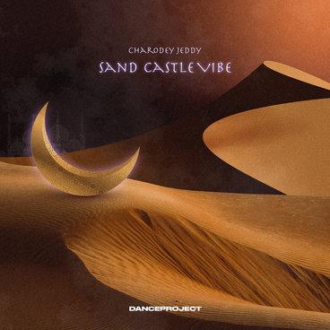 Sand Castle Vibe main photo