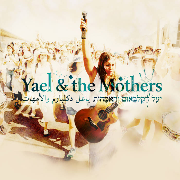 Yael Deckelbaum & The Mothers