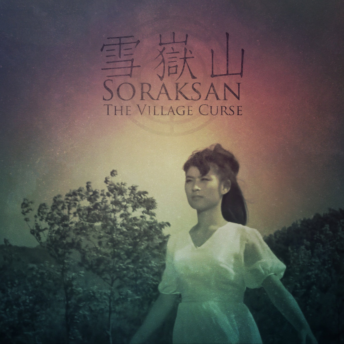 Soraksan – Chapter 1: The Village Curse