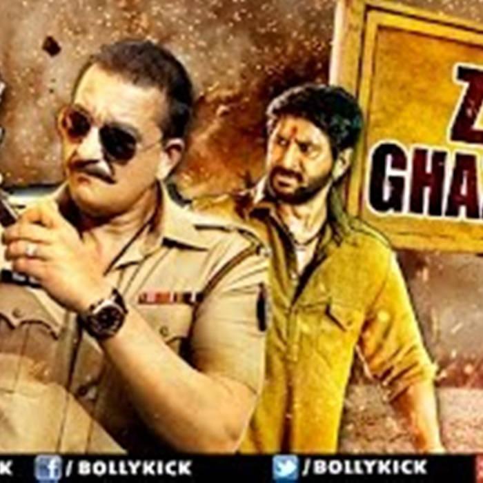zila ghaziabad hindi movies