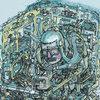 Die Erde ist eine Scheide EP Cover Art