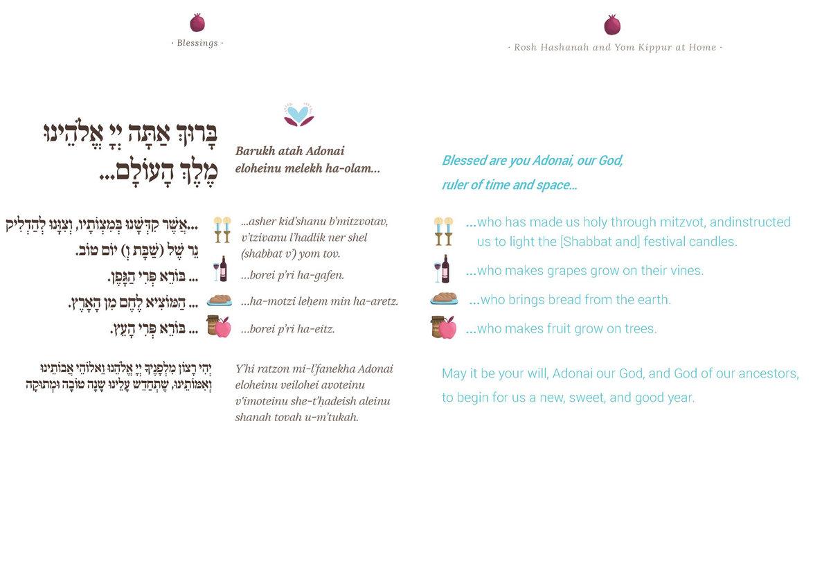 Blessings Cantor Azi Schwartz Of Park