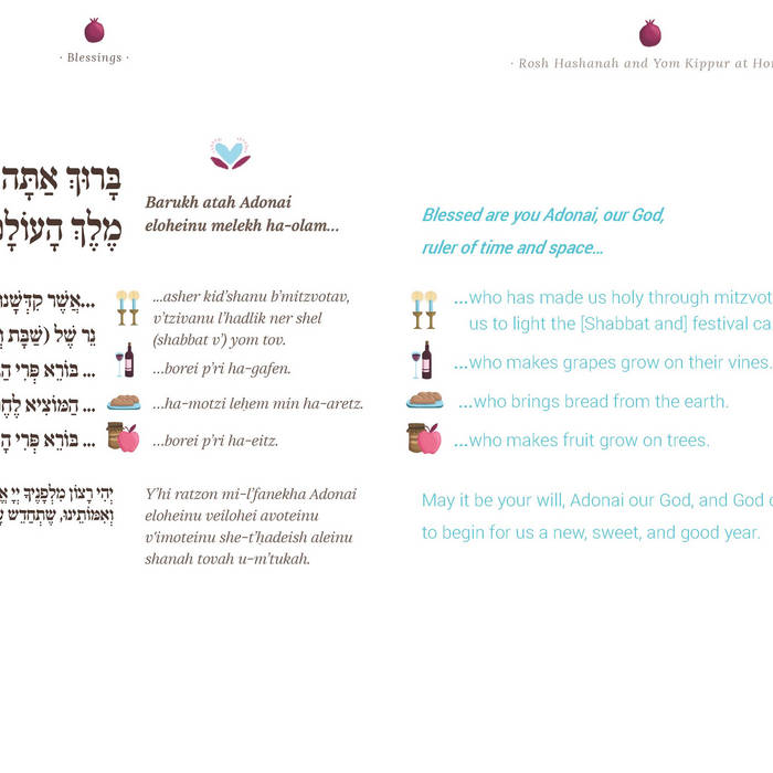 Blessings Cantor Azi Schwartz Of Park Avenue Synagogue