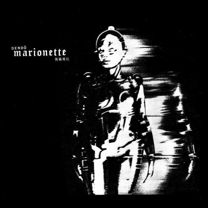 DENDO MARIONETTE
