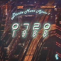 ㅇㄱㄹㅇ 1988 cover art