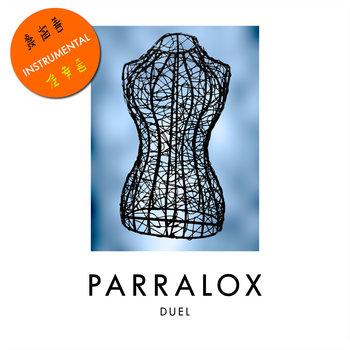 Parralox - Duel (Demo V1 Instrumental)