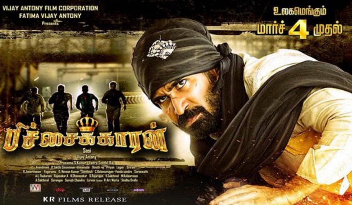 arthur and the revenge of maltazard full movie in hindi 720p