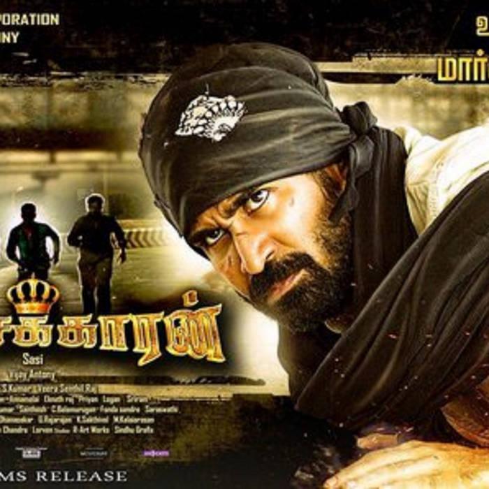 Tamil mp3 song