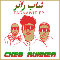 Tagnawit EP cover art