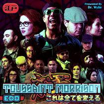 Edo (Radio Clean) cover art