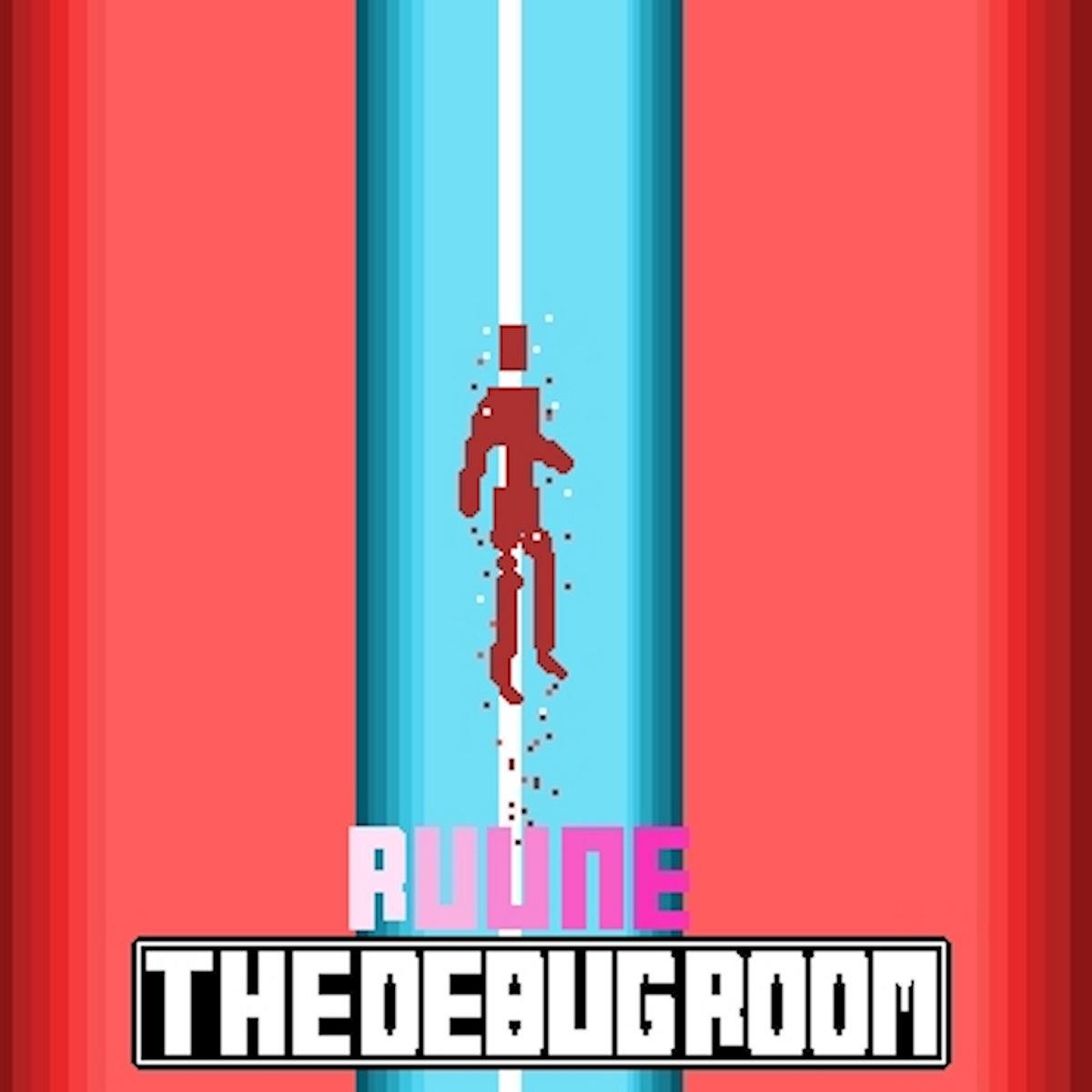 THE DEBUG ROOM
