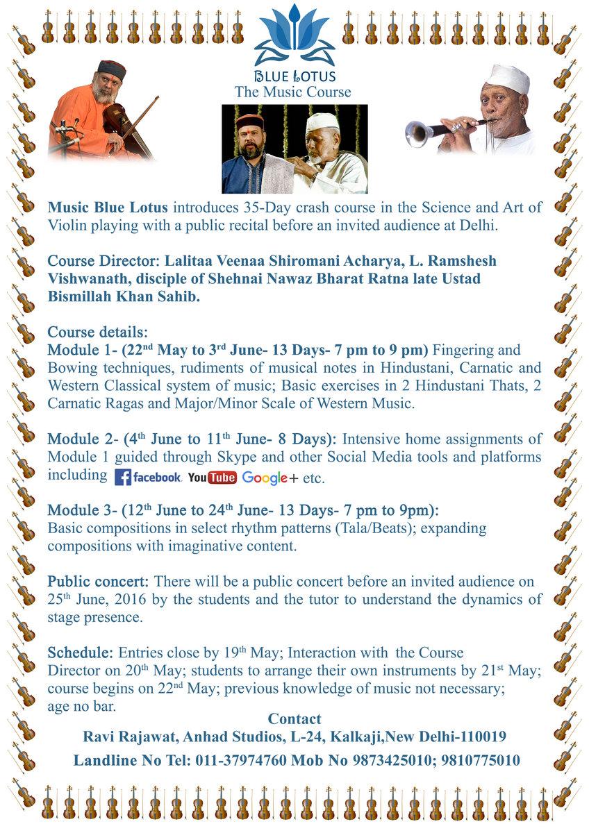Jattu Engineer Telugu Movie English Subtitles Download For