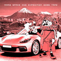 mars space dog expedition 2055 tape cover art