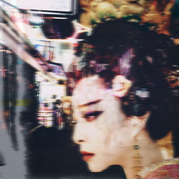 Empressインターナショナル: My Pleasure Centre III, 宮殿脱出 (2020) - Bandcamp