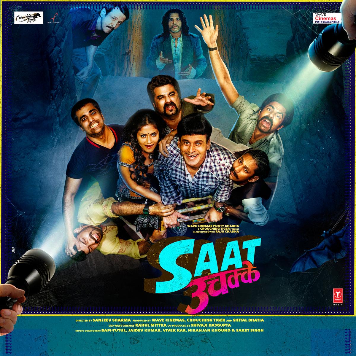 download Ek Stree movies in hindi