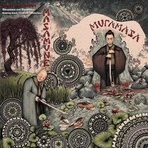TURNED TO STONE Chapter 2:  Masamune & Muramasa cover art
