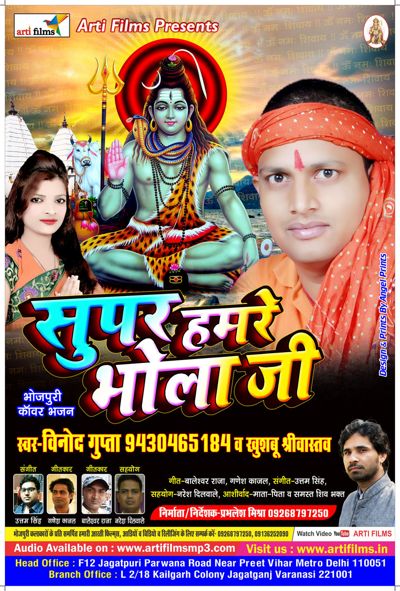 free download of latest hindi songs
