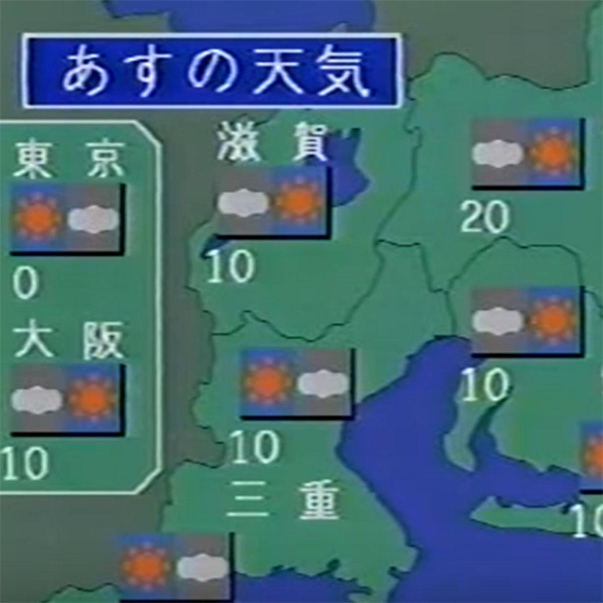 明日 の 熊本 の 天気 は