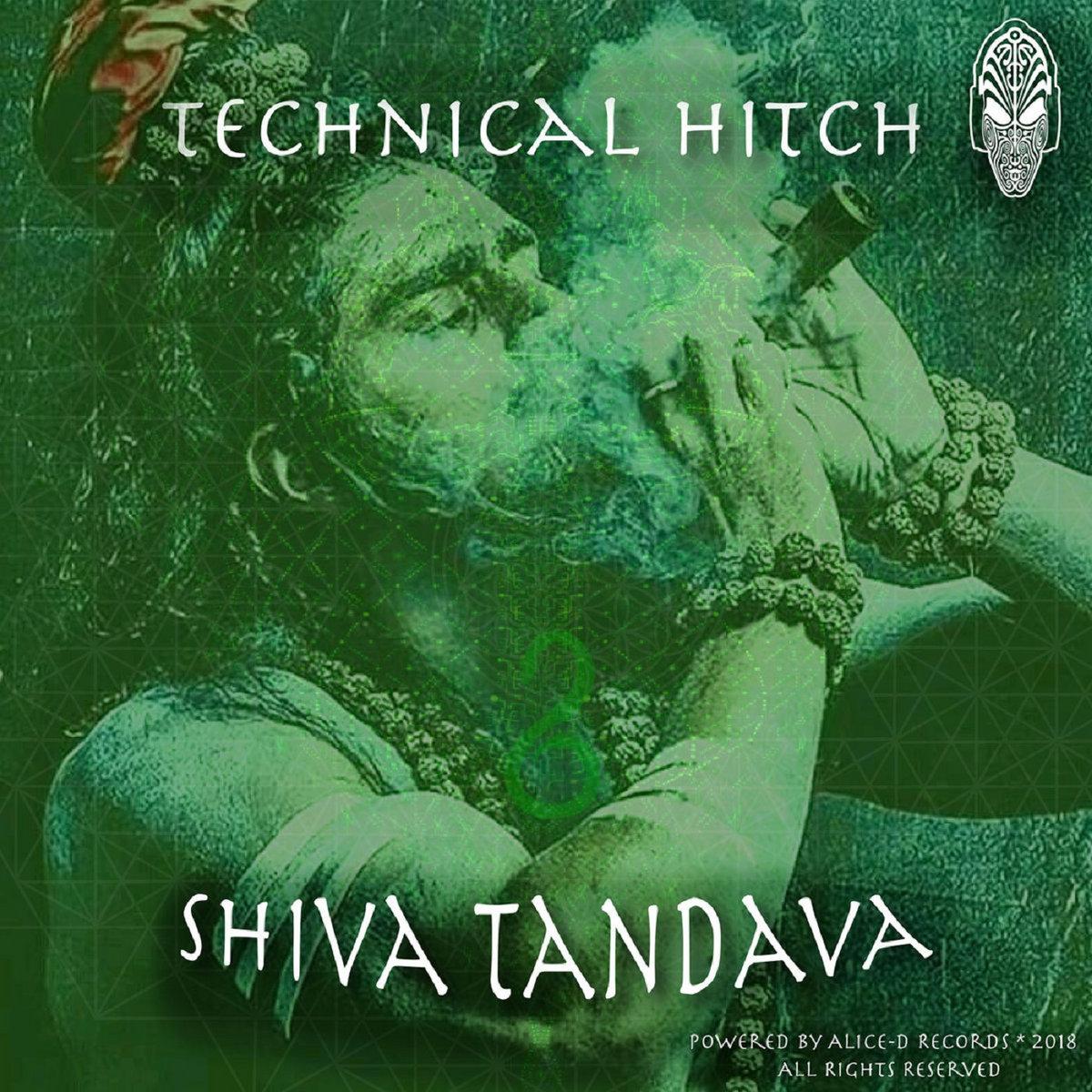 Shiva Tandava Stotram | Alice D Records