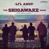"""...Sings """"The Shigawake Song"""""""