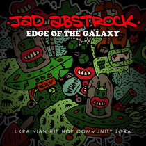 Edge of the Galaxy cover art