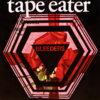 Bleeders Cover Art