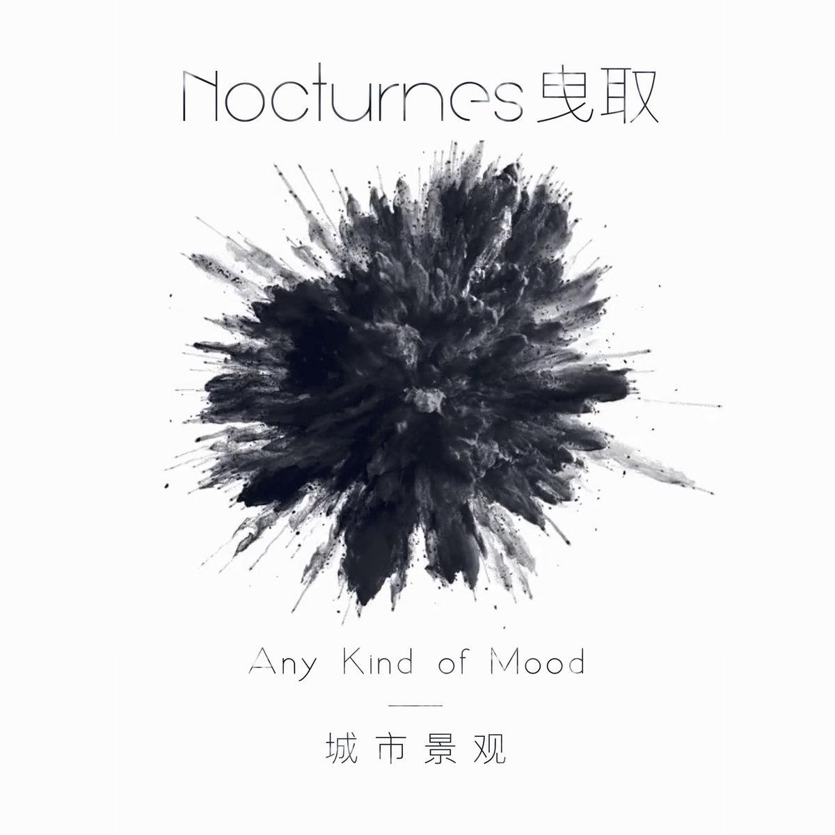 Nocturnes曳取