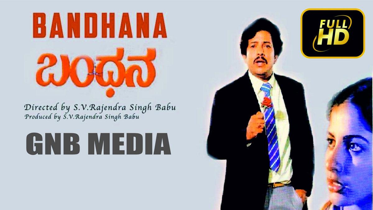 jai lava kusa tamil movie download tamilrockers