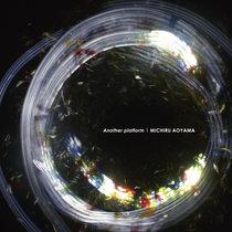 Michiru Aoyama「Another platform」 cover art