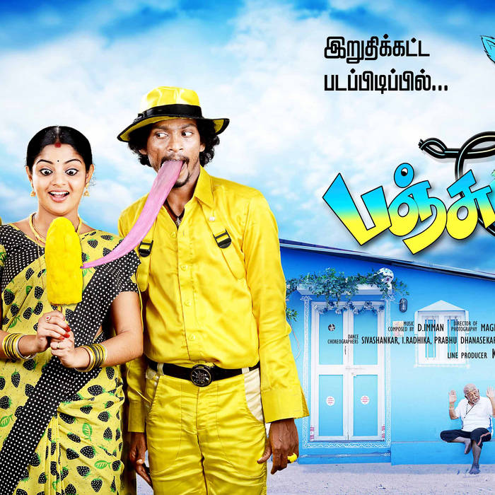 solo malayalam movie torrent download tamilrockers