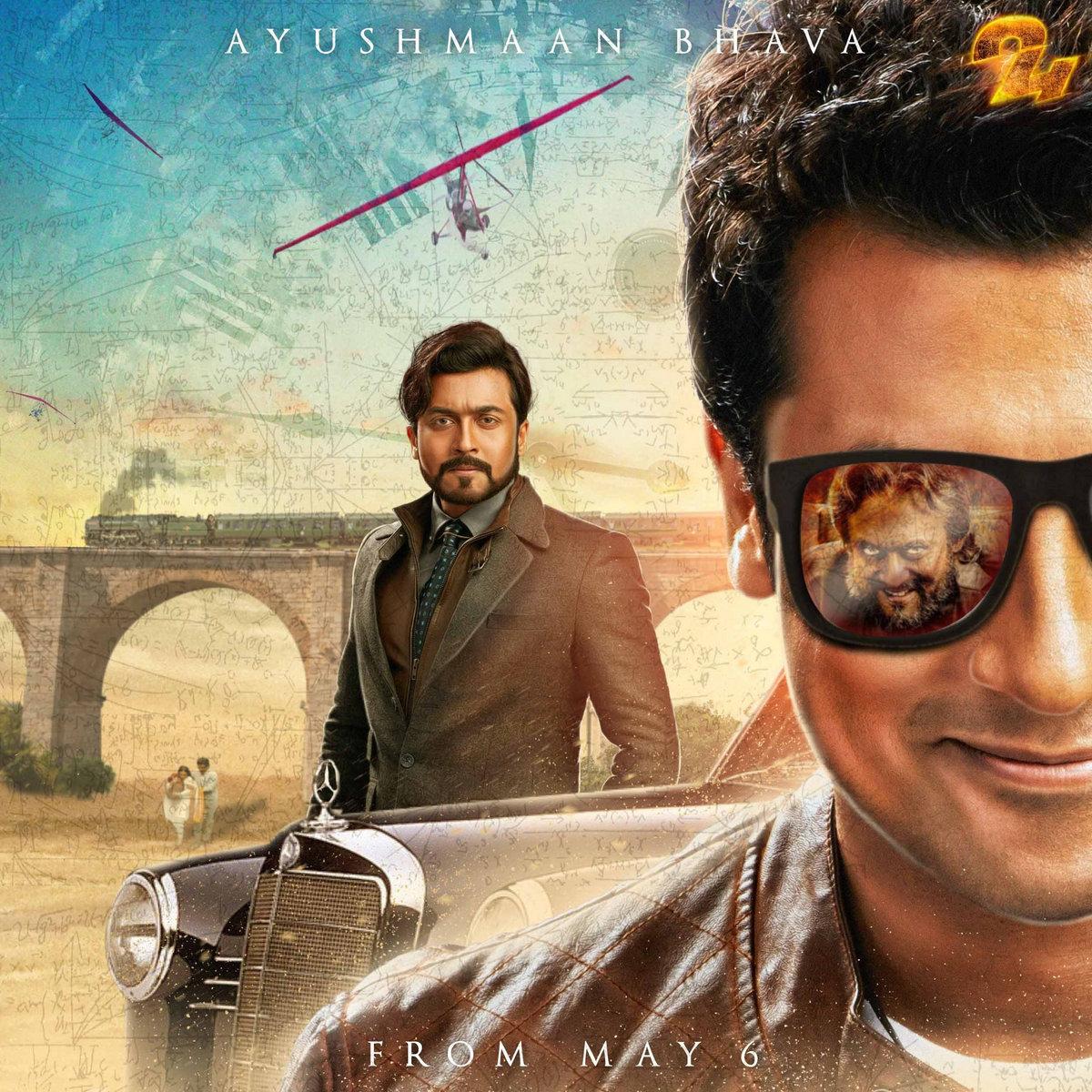 100 days of love malayalam movie mp4 download