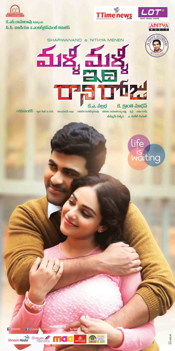 english Mr. Item An Antic Piece full movie download