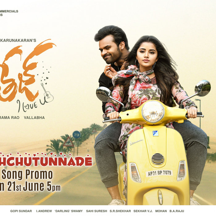 Raja Gopichand movie 4 1080p download movies