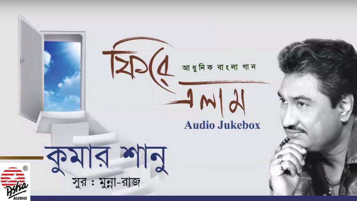 raja rani ringtones download telugu naa songs