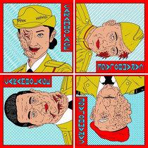 Carambolage cover art